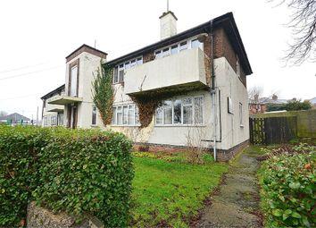 Thumbnail 2 bedroom flat for sale in Cranford House, Kingsland Avenue, Kingsthorpe, Northampton