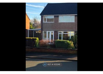 Thumbnail 3 bed semi-detached house to rent in Tiverton Avenue, Stafford