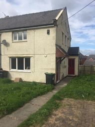 Thumbnail 2 bed semi-detached house to rent in Wellgarth, Evenwood, Bishop Auckland