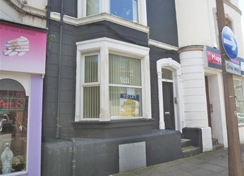 Thumbnail 1 bed flat to rent in Victoria Street Ground Floor Flat, Morecambe
