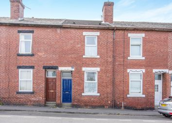 Thumbnail 2 bed terraced house for sale in Lower Station Road, Normanton
