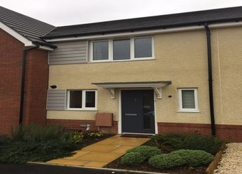 Thumbnail 2 bed property to rent in Gladstone Avenue, Evesham