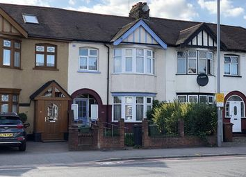 Thumbnail 3 bed terraced house for sale in 16 Salisbury Hall Gardens, London