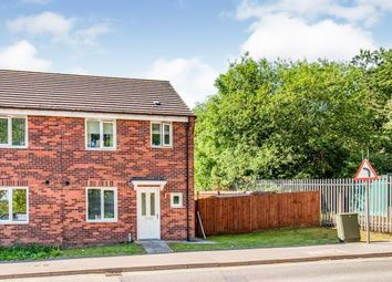 3 bed end terrace house for sale in Bridge Street, Clay Cross, Chesterfield, Derbyshire S45