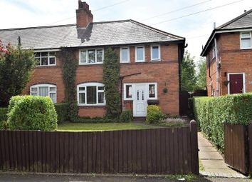 Thumbnail 3 bed end terrace house for sale in Northfield Road, Kings Norton, Birmingham