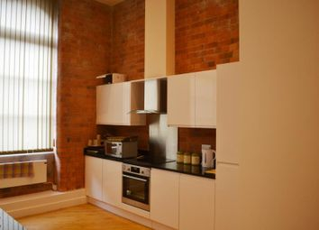 Thumbnail 1 bedroom flat to rent in Flat 7, Victoria Mill, Town End Road, Draycott, Derbyshire