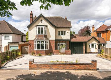 Thumbnail 4 bed detached house for sale in Upper Holland Road, Sutton Coldfield