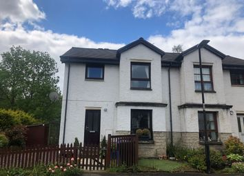 Thumbnail 3 bed semi-detached house for sale in Old Station Court, Strathyre, Callander