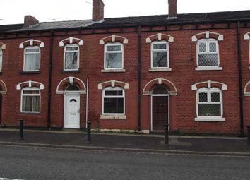 Thumbnail 2 bedroom terraced house to rent in Darlington Street East, Wigan