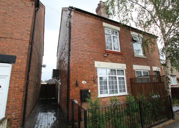 2 bed semi-detached house for sale in Grange Road, Longford, Coventry CV6