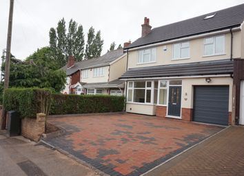 Thumbnail 5 bedroom detached house for sale in Dog Kennel Lane, Oldbury