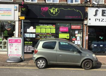 Thumbnail Retail premises for sale in Hagley Road West, Quinton, Birmingham