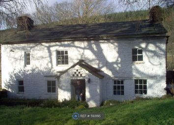 Thumbnail 3 bedroom semi-detached house to rent in Little Town, Sedbergh