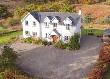 Thumbnail 4 bed detached house for sale in Creag Bhreac, Strathlachlan, Cairndow, Argyll And Bute