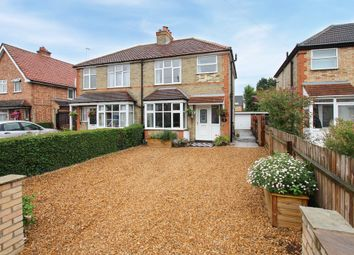 Thumbnail 3 bed semi-detached house for sale in Scarsdale Close, Green End Road, Cambridge