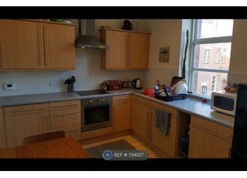 2 bed flat to rent in Ockbrook Drive, Mapperley, Nottingham NG3