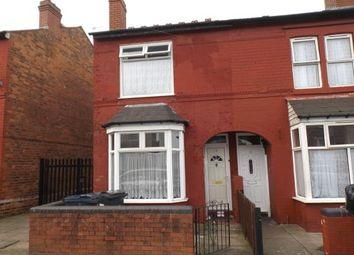 Thumbnail 3 bed end terrace house for sale in Parkfield Road, Alum Rock, Birmingham, West Midlands