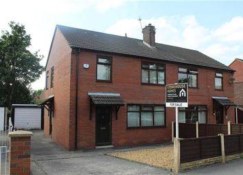Thumbnail 3 bedroom semi-detached house for sale in Ellen Street, Bamber Bridge, Preston