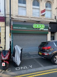 Thumbnail Retail premises to let in Station Road, South Norwood