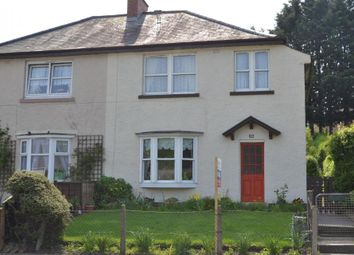 Thumbnail 3 bedroom semi-detached house for sale in 158, Bongate Jedburgh