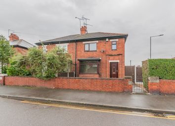 Thumbnail 2 bed end terrace house for sale in Oswin Avenue, Balby, Doncaster