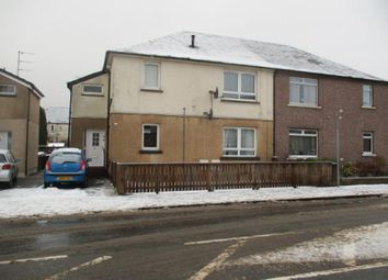 Thumbnail 2 bedroom flat to rent in Carmuirs Avenue, Camelon, Falkirk