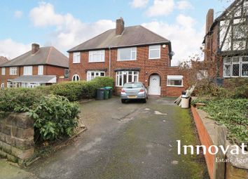 Thumbnail 3 bed semi-detached house to rent in Lower City Road, Tividale, Oldbury