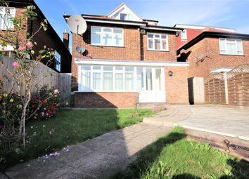 Thumbnail 5 bedroom detached house for sale in Dollis Hill Lane, Dollis Hill, London