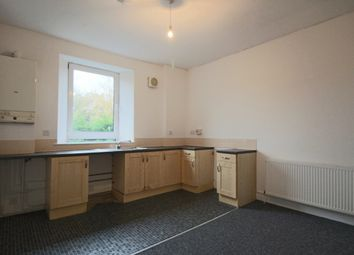 Thumbnail 1 bedroom flat to rent in James Street, Helensburgh, Argyll And Bute