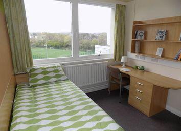 Thumbnail Room to rent in Laisteridge Student Village, Laisteridge Lane, Bradford
