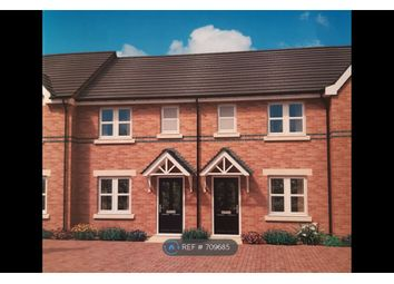 Thumbnail 2 bed terraced house to rent in Goodacre Close, Alfreton