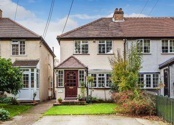 Burlings Lane, Knockholt TN14. 2 bed end terrace house for sale