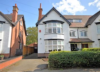 Thumbnail 5 bed semi-detached house for sale in Styvechale Avenue, Earlsdon, Coventry