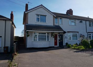 Thumbnail 3 bed end terrace house for sale in Chester Road, Brownhills, Walsall