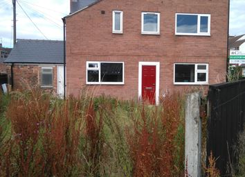 1 bed end terrace house for sale in Foundry Street, Shildon DL4