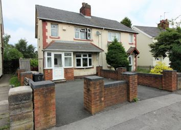 Thumbnail 3 bed semi-detached house for sale in Parkes Street, Willenhall