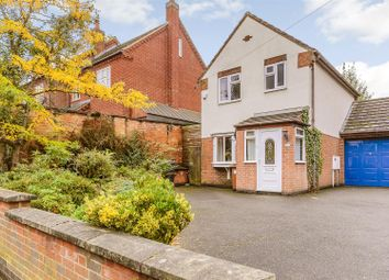 Thumbnail 3 bed link-detached house for sale in High Street, Stoke Golding, Nuneaton