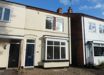 Thumbnail 3 bed semi-detached house for sale in Green Lanes, Wylde Green, Sutton Coldfield