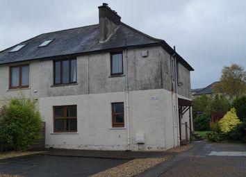 Thumbnail 2 bed flat for sale in 90 Paul Street, Lochgelly