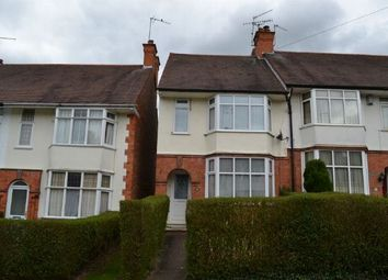 Thumbnail 2 bed end terrace house for sale in Highlands Avenue, Spinney Hill, Northampton