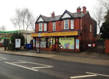 Thumbnail Retail premises for sale in Compstall Road, Romiley, Stockport