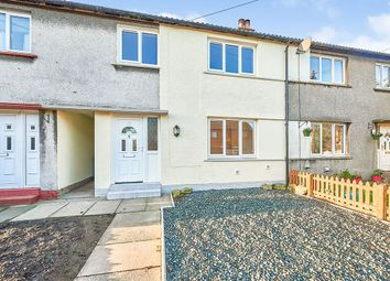Thumbnail 3 bed terraced house for sale in Mill Road, Glasson, Wigton, Cumbria