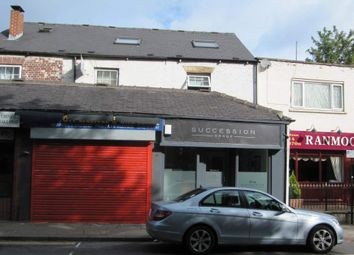 Thumbnail Retail premises to let in 390 Fulwood Road, Sheffield