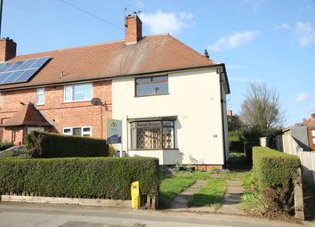 Thumbnail 3 bed end terrace house for sale in Sherborne Road, Nottingham