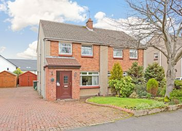 Thumbnail 3 bed semi-detached house for sale in Weavers Knowe Crescent, Currie