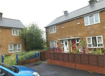 Thumbnail 2 bedroom end terrace house for sale in Longridge Drive, Heywood, Lancashire