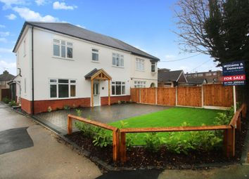 Thumbnail 1 bed flat for sale in Broadlands Road, Hockley