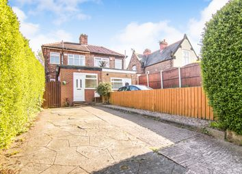 Thumbnail 2 bed semi-detached house for sale in Sidney Terrace, Tranmere, Birkenhead