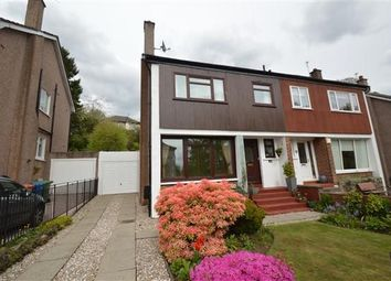 Thumbnail 4 bedroom semi-detached house for sale in Southview Drive, Bearsden