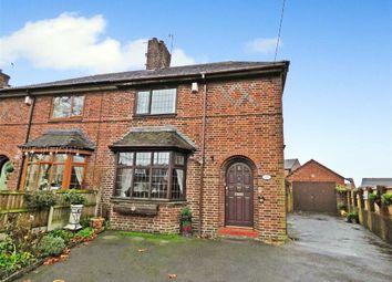 Thumbnail 3 bed semi-detached house for sale in Baddeley Green Lane, Baddeley Green, Stoke-On-Trent